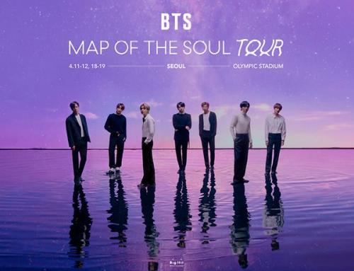 2020首爾場購票資訊-Interpark搶票攻略|BTS MAP OF THE SOUL TOUR- SEOUL